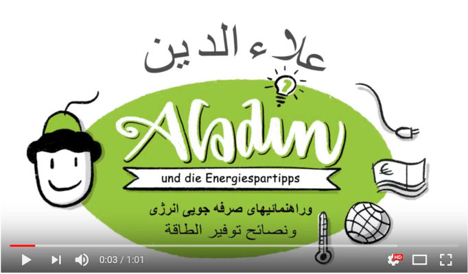 Screenshot Video Aladin und die Energiespartipps